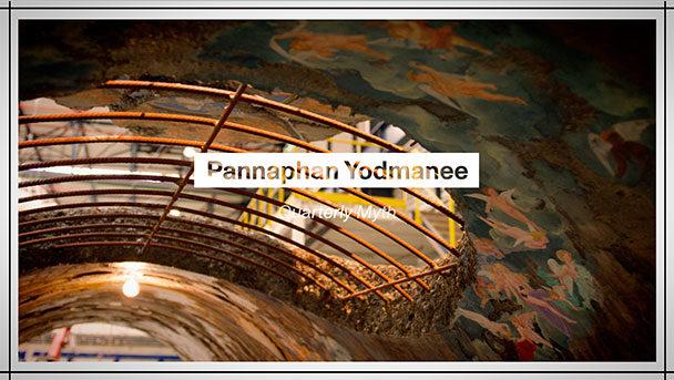 Vignette Panaphan Yodmanee